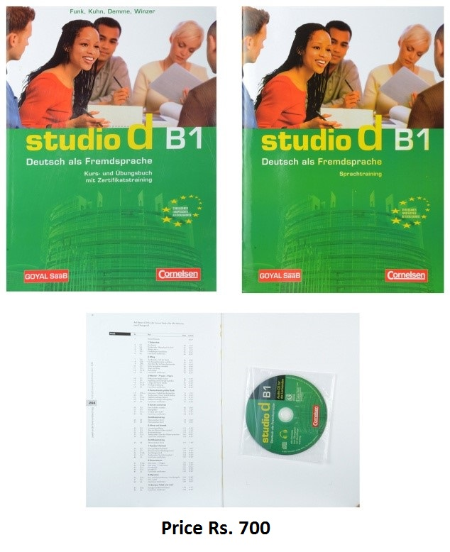 Studio-DB1